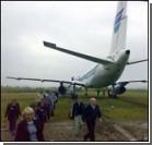 Самолеты разучились тормозить?