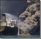 Возле НПЗ взорвался танкер
