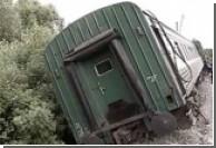 Под Киевом потерпел аварию пассажирский поезд