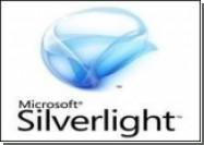 Microsoft раскрывает секрет технологии Silverlight