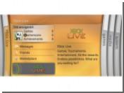 Приставка Xbox 360 заговорила по-русски