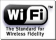 В Киеве состоялся запуск новой сети с рекордной скоростью Metro Wi-Fi