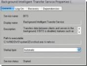 Хакеры нашли брешь в службе обновлений Windows