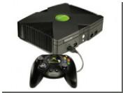 Консоль Xbox обвинили в смерти ребенка
