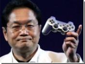 """""""Отец PlayStation"""" запланировал еще три поколения консолей"""