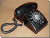 ФАС предложила ввести посекундную тарификацию звонков