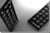 Tarati - телефон без клавиш