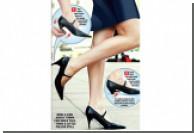 В Нью-Йорке изобрели каблук, меняющий свою высоту