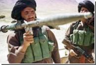 "Иран вооружил талибов ""Cтрелами"""
