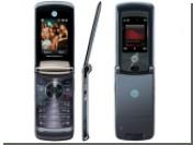 Motorola представила мобильный телефон Razr2