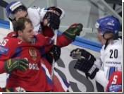 На чемпионате мира по хоккею начался полуфинал Россия - Финляндия