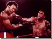Джордж Формэн обвинил Мохаммеда Али в отравлении