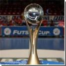Кубок УЕФА по футзалу стартует в августе