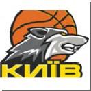 БК Киев - Химик - 73:65