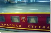 Сборная Хиддинка поедет на очередной матч на поезде
