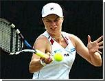 Бельгийская теннисистка Ким Клийстерс завершила карьеру
