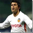 «Валенсия» покупающий клуб