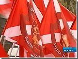 """""""Нашисты"""" сорвали выезд съемочной группы """"Рен-ТВ"""" в Эстонию"""