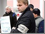 "Суд Эстонии оставил активиста ""Ночного дозора"" под арестом"