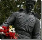 Вандалы осквернили памятник красноармейцам