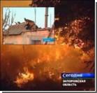 Взрывами в Новобогдановке займется прокуратура