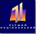 """У России отберут бронзу """"Евровидения-2007""""?"""