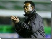 Тренера футбольного клуба уволили через 10 минут после назначения