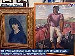 Злоумышленники похитили в США две гравюры Пабло Пикассо
