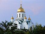 В Донецк на 1020-летие крещения Руси привезут большие православные святыни