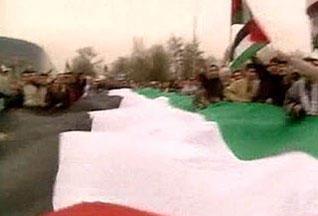 Палестинцы в Сирии сшили самый большой в мире флаг