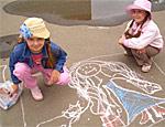 В Приднестровье ко Дню защиты детей приготовили праздничную программу