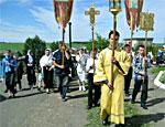 В Донецк прибыл Всеукраинский Крестный ход, посвященный 1020-летию Крещения Руси