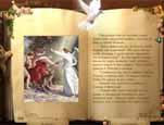 В Приднестровье перенимают российский опыт преподавания основ православной культуры
