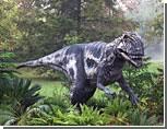 Динозавров убил взрыв нефти