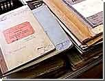 В Госархиве Приднестровья создан тематический справочник по документам военного времени