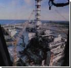 Во Франции помнят о Чернобыле