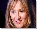 Джоан Роулинг засудила журнал и фотоагентство за публикацию снимков сына