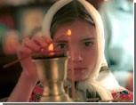 """В храмах Москвы и Звенигорода россиянам предложат помолиться """"о благоденствии Отечества"""""""