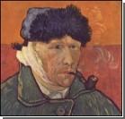 Обнаружена последняя картина Ван Гога!