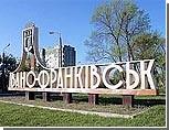 Сегодня Ивано-Франковск отметил 346-летие со дня основания