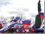 """""""Крымская светлица"""": русская пятая колонна уже готова выполнять чужие приказы"""