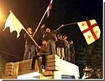 Наблюдатели от СНГ признали результаты выборов в Грузии