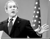 Буш готовится к отставке