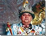 Король Непала пообещал коммунистам добровольно покинуть дворец