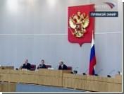 Дума приступила к рассмотрению кандидатуры Путина на пост премьера