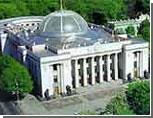 БЮТ проголосовал за закон о Кабмине, чтобы разблокировать Раду и заняться ФГИ и Конституцией