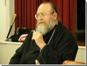 Новым главой РПЦЗ избран архиепископ Иларион