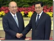 Китай и Тайвань решили сесть за стол переговоров