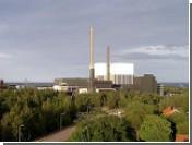 Шведский рабочий пытался пронести взрывчатку на атомную электростанцию