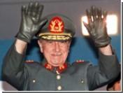 В Чили арестовали почти 100 пособников Пиночета